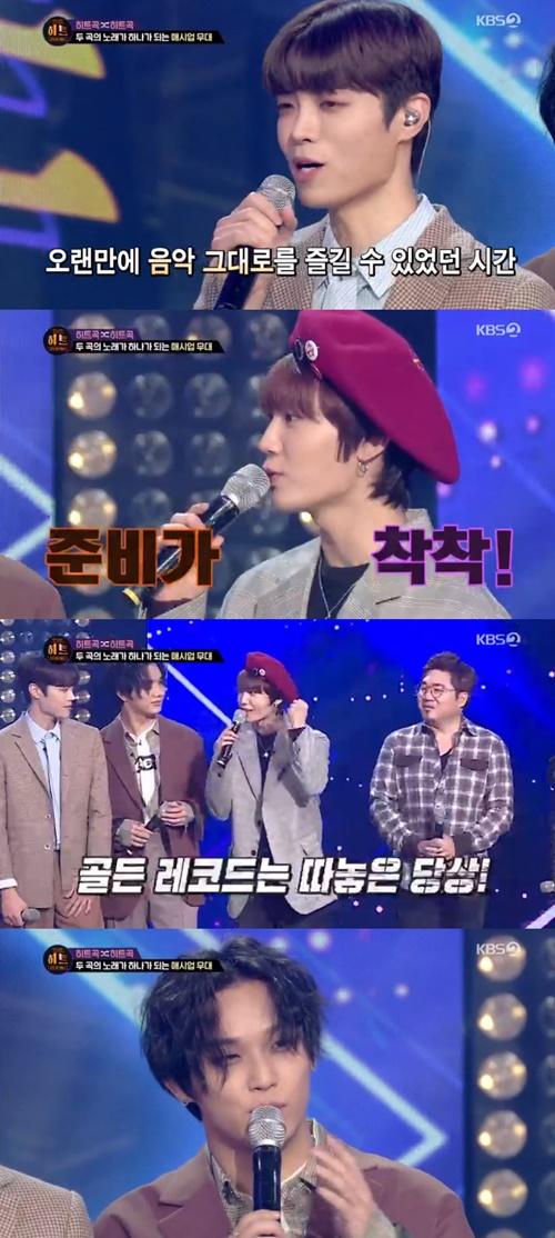 '더히트' 비투비 임현식, 정일훈, 에디킴 사진=KBS2 '더히트' 방송화면 캡처