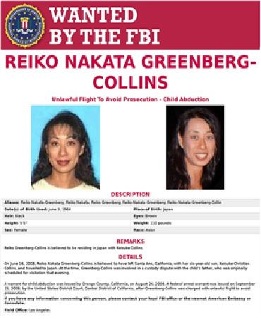 미 연방수사국(FBI)는 일본인 레이코 나카타를 자녀 유괴 혐의로 수배하고 있다. 2019.2.22 ASIA TIMES 제공
