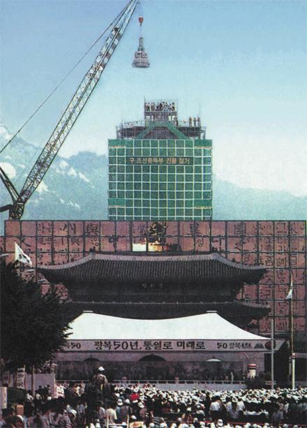 조선총독부청사 철거 모습.
