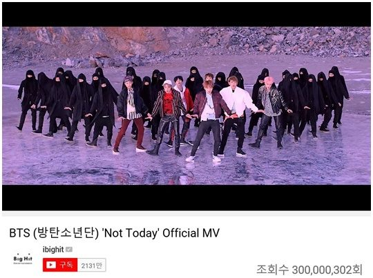 Bts Not Today Music Video 3 Billion But Topped 9 Second