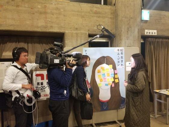 지난 19일 도쿄 신주쿠의 대형서점 키노쿠니야에서 열린 조남주 작가의 대담회 후 한 독자가 NHK의 인터뷰에 응하고 있다. 윤설영 특파원.