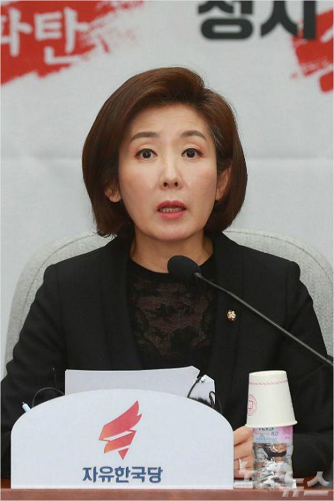 나경원 자유한국당 원내대표가 26일 오전 국회에서 열린 원내대책회의에서 모두발언을 하고 있다. (사진=윤창원기자)