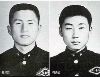 경기고등학교 72회(1976년 졸업) 동창인 황교안 전 국무총리, 더불어민주당 이종걸 의원'. [중앙포토]
