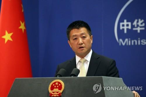 루캉 중국 외교부 대변인 [연합뉴스 자료사진]