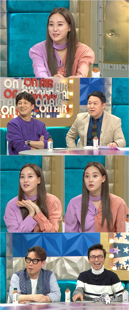 '라스' 이주연 사진=MBC '라디오스타'