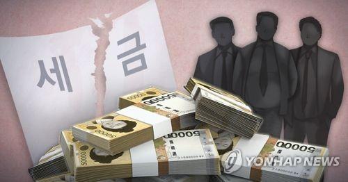 탈세 범죄 (PG) [제작 정연주] 일러스트