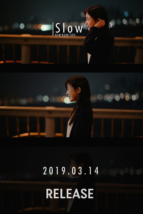 김범수, 14일 싱글 '슬로우' 발표 사진=영 엔터테인먼트