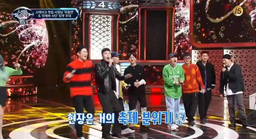 '너목보6' 다듀→크러쉬 아메바컬쳐 사단, 실력자 찾기 성공(종합)
