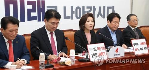 """한국당 """"선거제개혁, 좌파법안 추진 미끼""""..패스트트랙 맹공"""