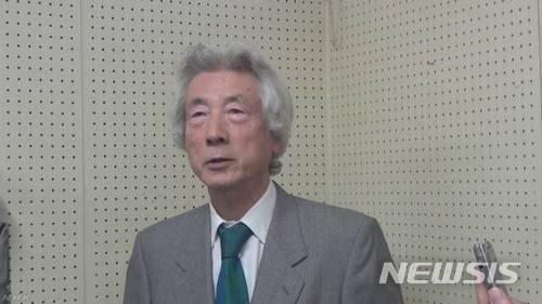 【서울=뉴시스】고이즈미 준이치로(小泉純一郞) 전 총리가 14일 이바라키(茨城)현 미토(水戸)시에서 열린 강연 후  기자단의 질문에 답변하고 있다. 그는 이 자리에서 아베 신조(安倍晋三) 일본 총리가 올 가을로 예정된 집권 자민당 총재 선거에서 3선이 힘들 것이라고 말했다. (사진출처: NHK) 2018.04.14.