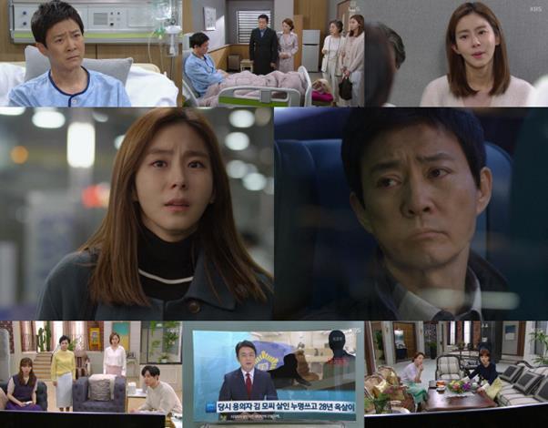 '하나뿐인 내편', 국민 드라마의 위엄..시청률 50% 다가가는 중 '무...