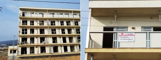 5층까지 지진해일이 덮친 아파트. 당시 높이가 14.5m였음을 가리키고 있다.