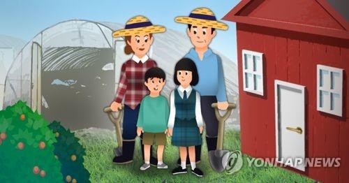 귀농, 귀촌 (PG) [제작 조혜인] 일러스트