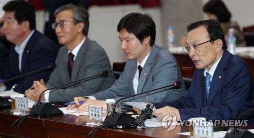 부산시·민주당 13일 예산정책협의회..국비 확보 논의(종합)[천년도 토토|남산? 토토]