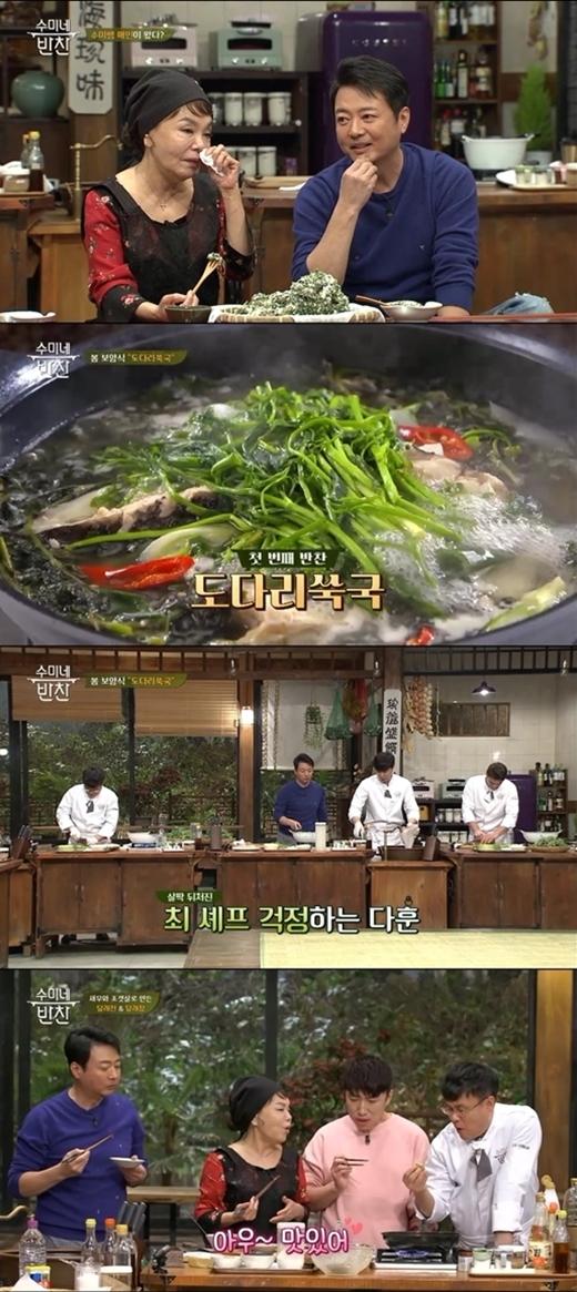 김수미 '도다리쑥국' 레시피 선보인다, 어린이 대상 이벤트 예고