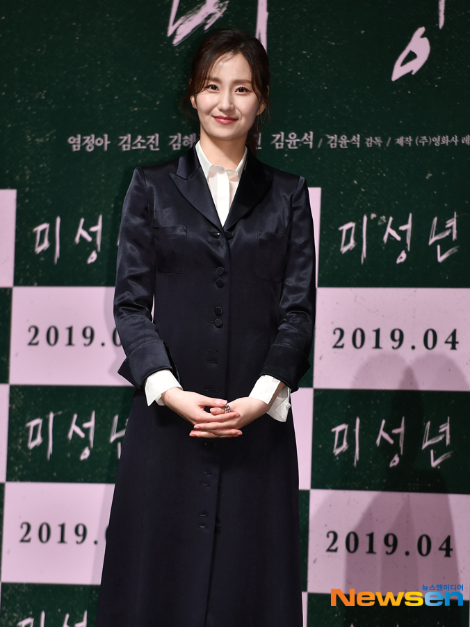 <p>The movie The Minor production briefing session 3 September 13 am Seoul, Gangnam CGV Apgujeong in unfolded.</p><p>This day, boa, Kim, Kim, Nancy, night and more, Kim Yun-Seok Director attended.</p><p>The movieThe Minoris was calm day rocked like a storm is incident to the two families the story of this film.</p>