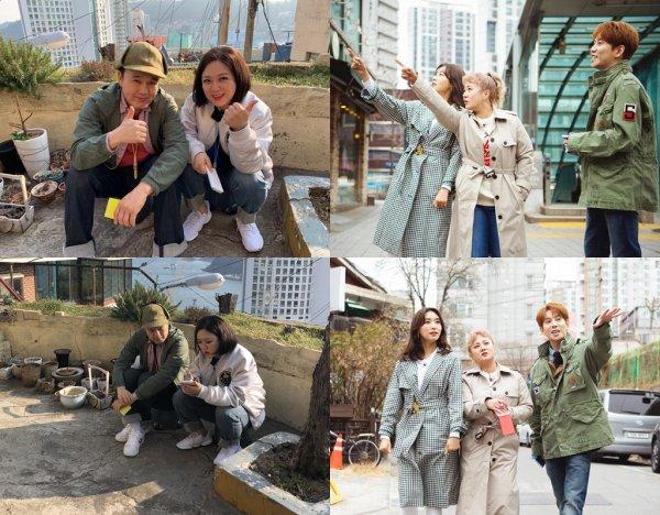 '구해줘 홈즈' 오는 31일 정규 편성 후 첫 방송 [공식]