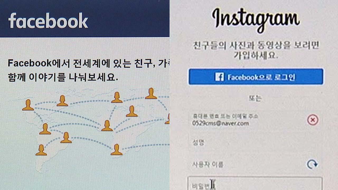 """페이스북·인스타그램 '먹통'..""""주요기능 사용 불능"""""""