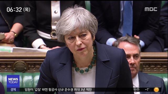 英 브렉시트, '최악 피했다'..'탈퇴 연기'로 가닥