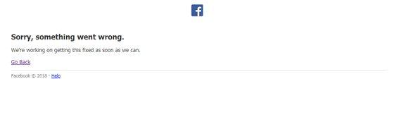 페이스북·인스타그램 오류 현상..다른 나라는?