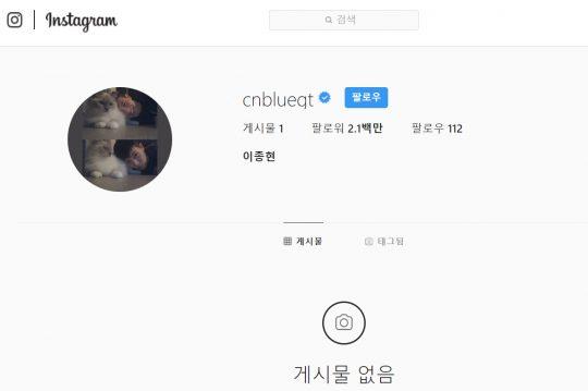 이종현, 정준영 몰카방 멤버 의혹→SNS 게시물 삭제·비공개 전환