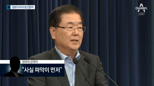 靑, 최선희 기자회견에 '당혹'..北, 오전부터 이상 징후