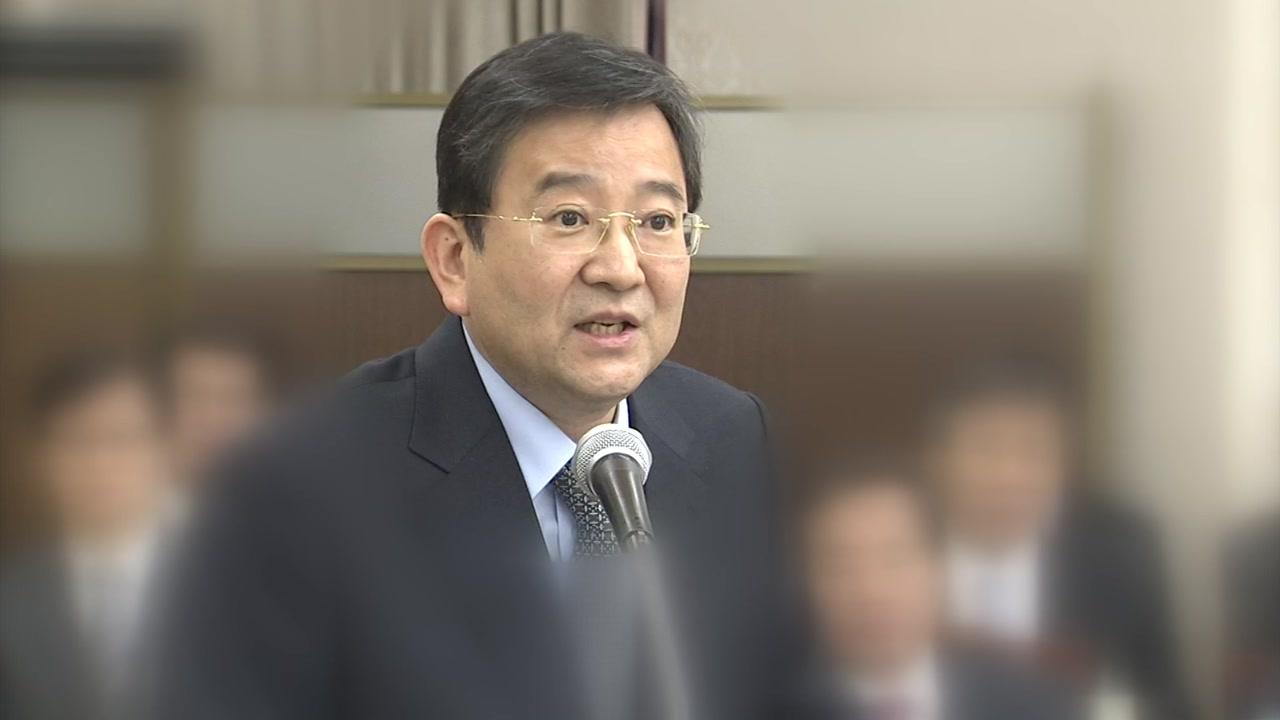 진상조사단, 김학의 오후 소환..출석 여부 '미지수'