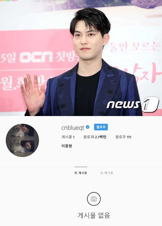 """이종현 SNS 사과 無..씨엔블루 팬들 """"이종현,퇴출"""" 성명서 발표"""