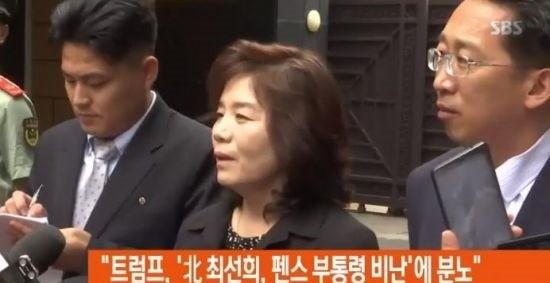 최선희 북한 비핵화 협상 중단 언급 '김정은 입장은?'