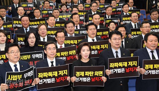 자유한국당 나경원 원내대표를 비롯한 의원들이  15일 국회에서 열린 의원총회에서  '패스트 트랙' 안건인 '선거법 및 공수처설치'  반대피켓을 들고 구호를 외치고 있다.  오대근기자