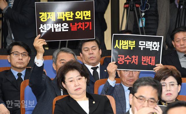 자유한국당 나경원 원내대표가 15일 국회에서 열린 의원총회에서 발언하는 동안 일부 의원들이 '공수처 반대' 피켓을 들어 보이고 있다.오대근기자