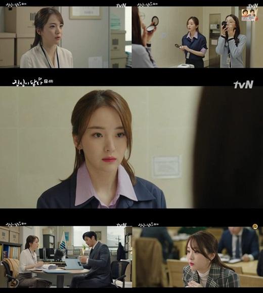 '진심이 닿다' 김채은, 짝사랑에도 무대포 용기가 필요하다