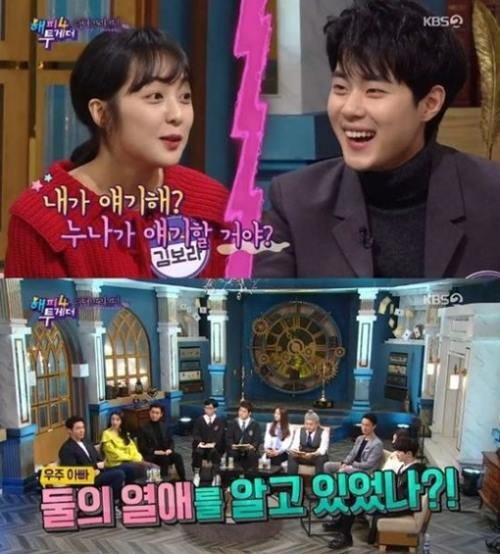 조병규 김보라, 천상 배우들 '남몰래'했던 꽁냥질? 어떻게 가능했나
