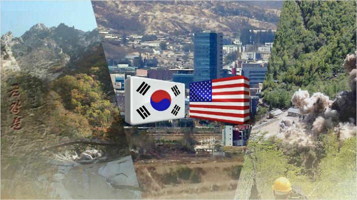 북미정상회담 결렬 이후 첫 한미 워킹그룹 회의 개최
