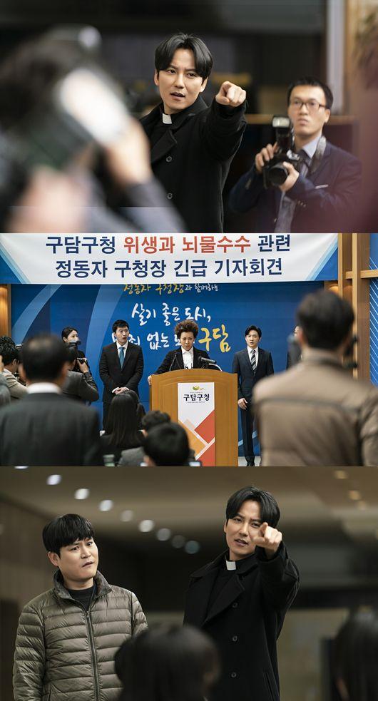 '열혈사제' 김남길,부패 구청장 정영주 저격한다'혼란의 기자회견'[Oh!쎈 컷]