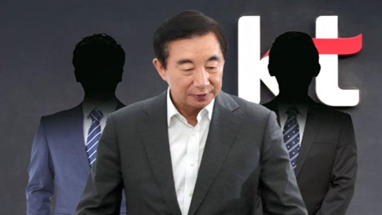 """[단독] KT 전 임원 """"김성태 딸 채용비리 인정""""..청탁한 자는 누구?"""