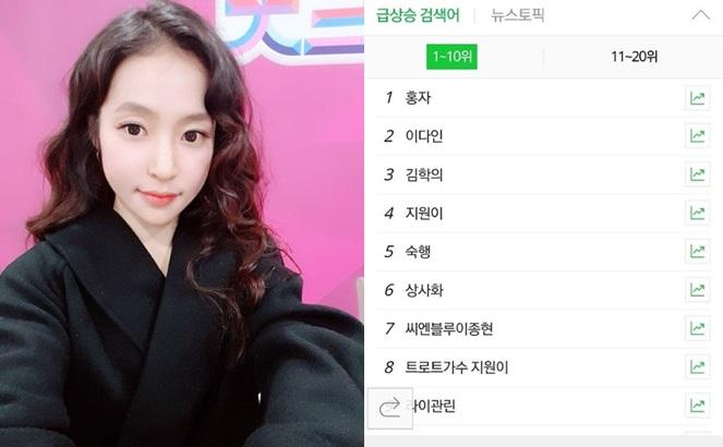 """'미스트롯' 홍자, 실검 1위에 감격..""""좋은 노래로 보답할 것"""""""