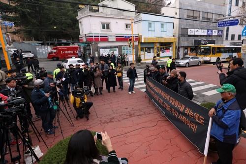 초등학교 앞에서 항의 기자회견 [연합뉴스 사진]