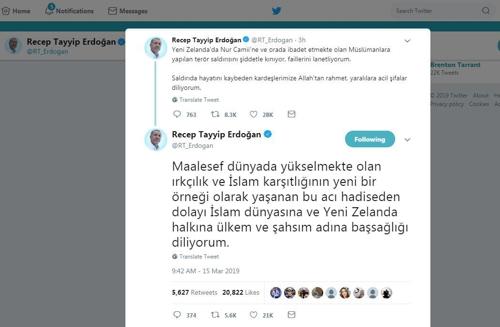 """터키 에르도안 """"뉴질랜드 테러, 이슬람혐오""""..서방 대책 촉구"""