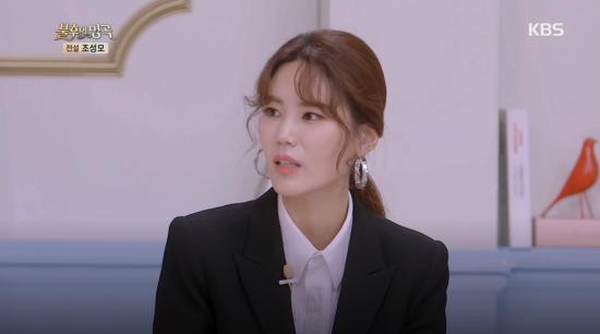 조성모의 '가시나무'를 불러 우승한 가수 김연지 / 사진 = KBS 캡처