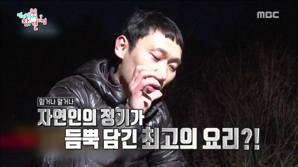 '전지적 참견시점' 이승윤, 마성의 맛 '라면밥' 레시피 공개!