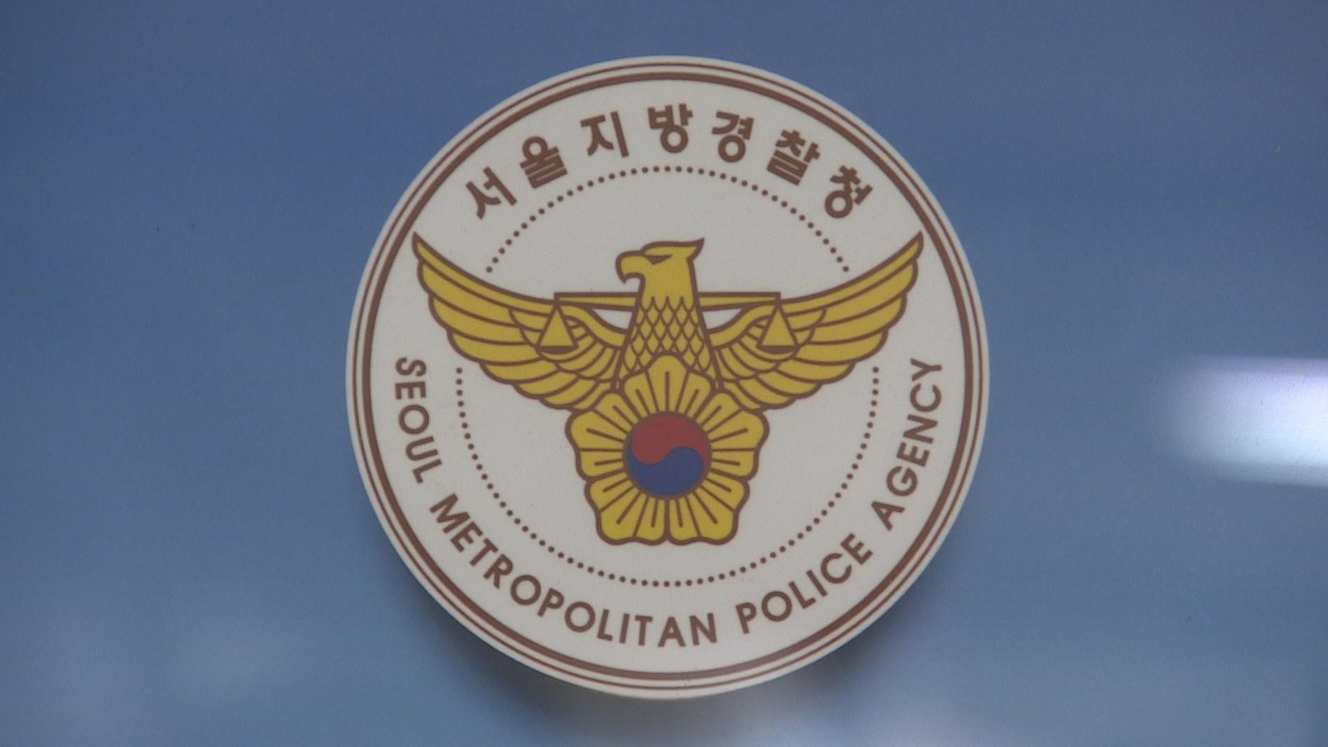 """경찰 """"KBS 1박2일팀 내기골프 대화 분석 확인중"""""""