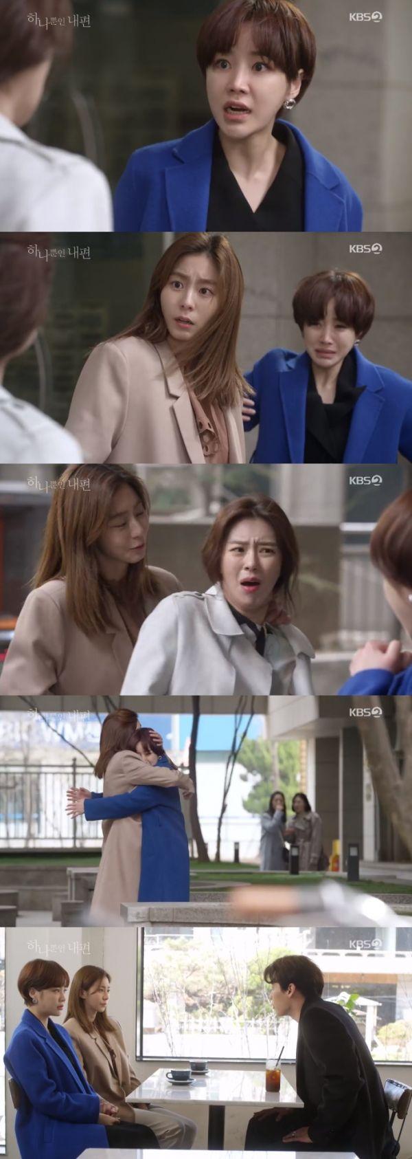 '하나뿐인 내편' 윤진이, 유이 전적으로 의지 [TV캡처]