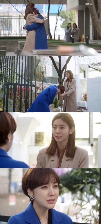 """'하나뿐인내편' 윤진이, 유이에 눈물 사과 """"미안했다""""[별별TV]"""
