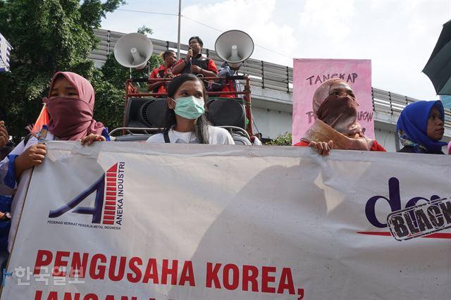 [저작권 한국일보]인도네시아 노동자 200여명이 한국 기업들의 노동법 위반을 문제 삼으며 20일 오후 자카르타 주인도네시아 한국대사관에서 집회를 하고 있다. 자카르타=고찬유 특파원