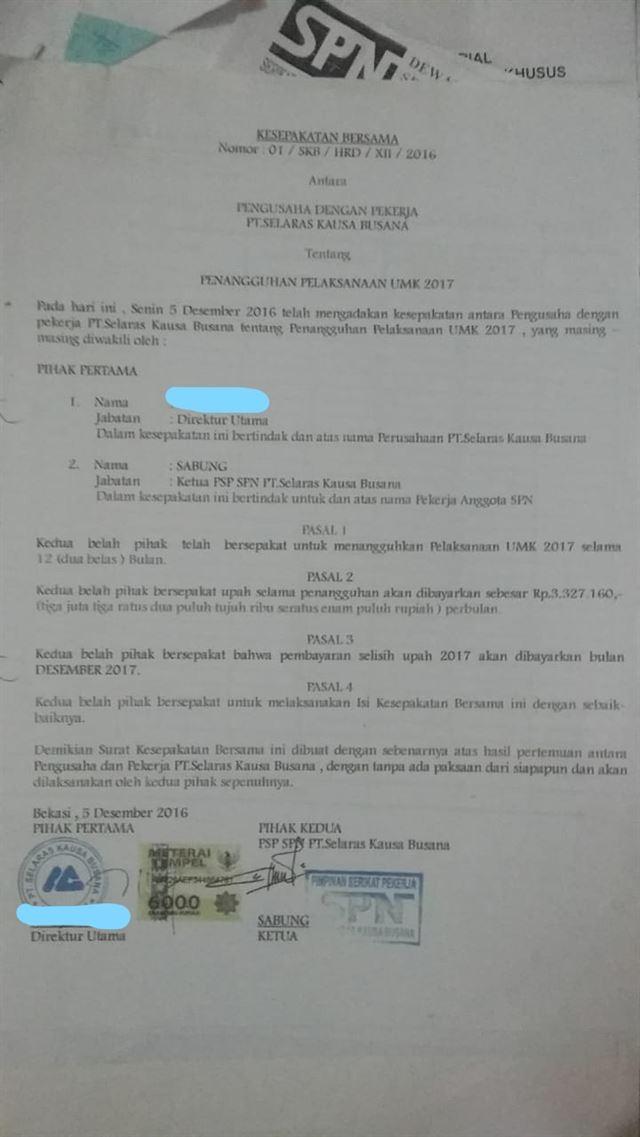 사측이 챙겨주지 못한 최저임금을 연말에 주겠다는 내용의 2016년 에스카베(SKB) 노사 합의서. 인도네시아 섬유연맹노조 제공