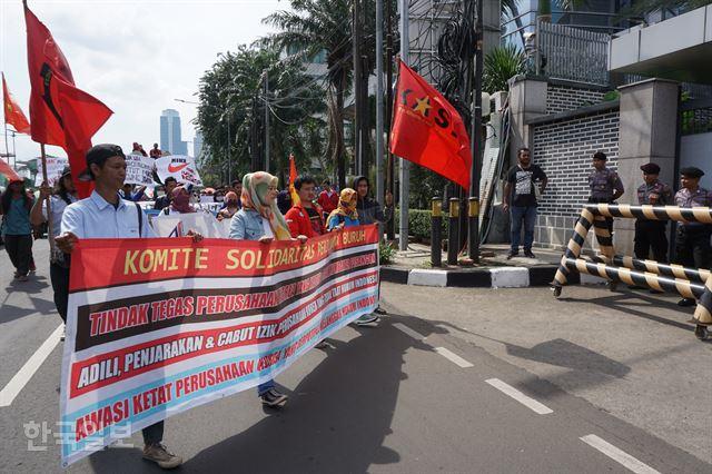 [저작권 한국일보]인도네시아 노동자 200여명이 한국 기업들의 노동법 위반을 문제 삼으며 20일 오후 자카르타 주인도네시아 한국대사관 앞까지 행진하고 있다. 자카르타=고찬유 특파원