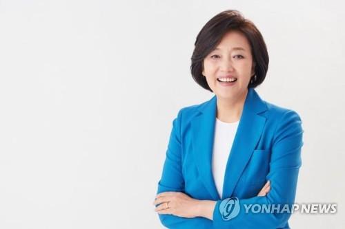 중소벤처기업장관 후보자인 더불어민주당 박영선 의원 [박영선 의원실 제공]