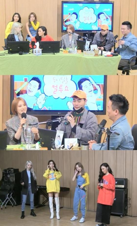 /사진=SBS 파워FM '두시탈출 컬투쇼' 보는 라디오 캡처