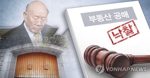 전두환 자택 공매 낙찰 (PG) [장현경 제작] 사진합성·일러스트